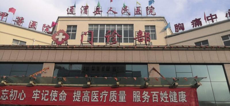 通渭县人民医院扫地机交机现场