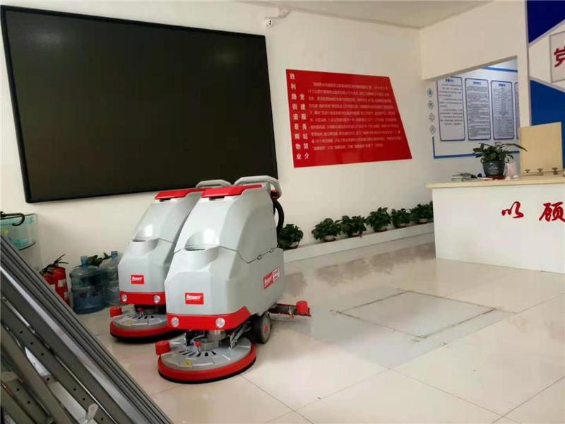 西宁物业公司洗地机交机展示现场