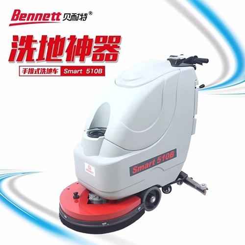 洗地机使用方法