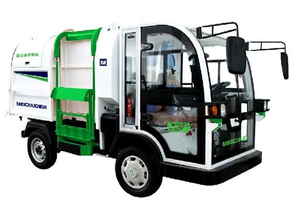 自装卸式垃圾收集车H90A