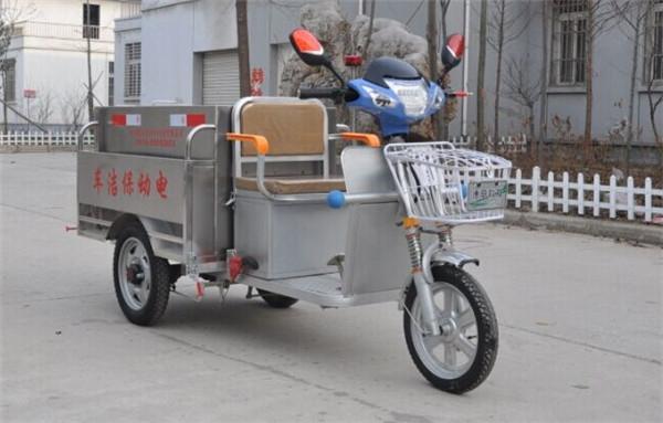 电动三轮快速保洁车DG3400BA