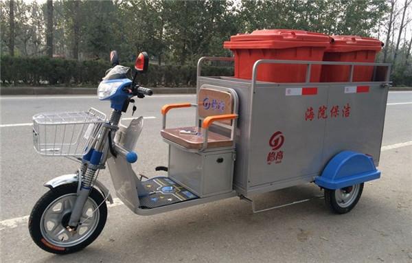 电动三轮双桶车DG3240A2配2个240垃圾桶