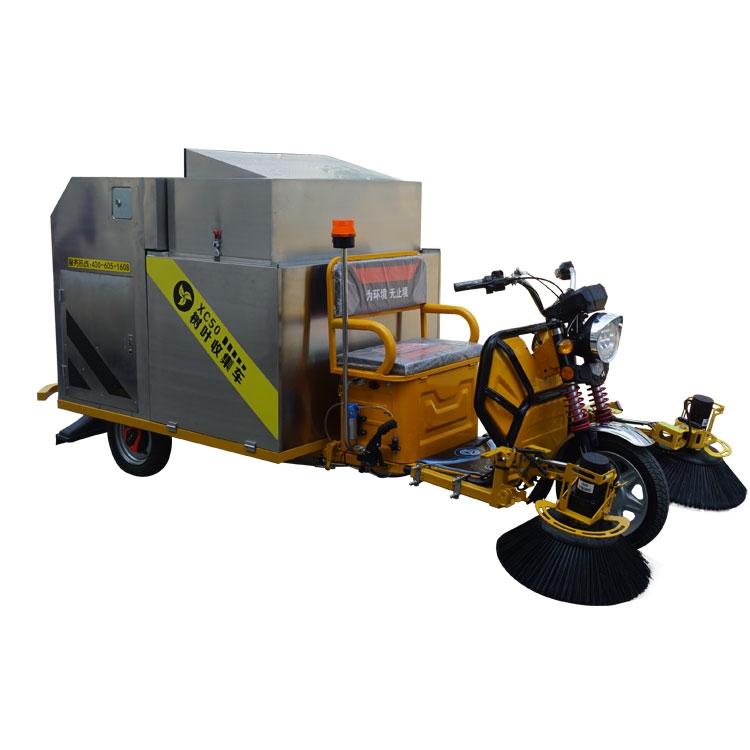 XC50一体式吸叶车