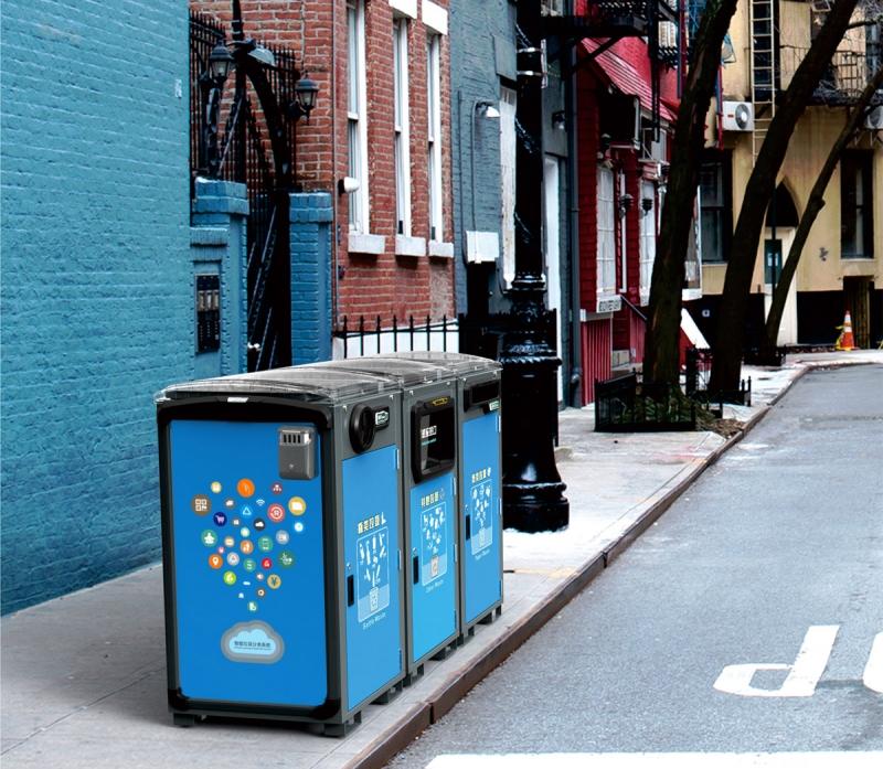 街道压缩型智能果皮箱